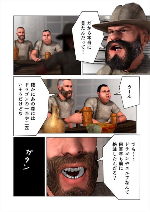 Page02e