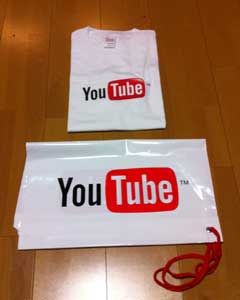 Youtube_shirt