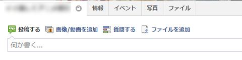 Blog20130712
