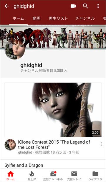 Ghidghid_ch_3